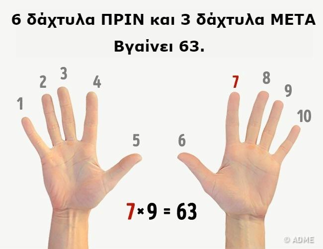 IMG_5604