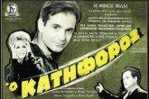 ΚΥΡΙΑΚΟΣ-ΜΗΤΣΟΤΑΚΗΣ-KIRIAKOS-MITSOTAKIS-ΚΟΥΛΗΣ-KYRIAKOS-MHTSOTAKIS (8)