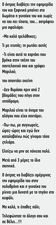 IMG_7276