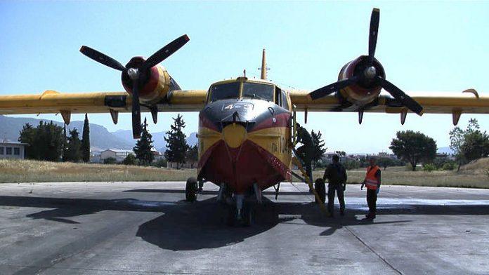 Οι Πιλότοι – Ήρωες των Καναντέρ: «Όταν μπαίνουμε μέσα στο αεροσκάφος δεν ξέρουμε αν θα γυρίσουμε πίσω»
