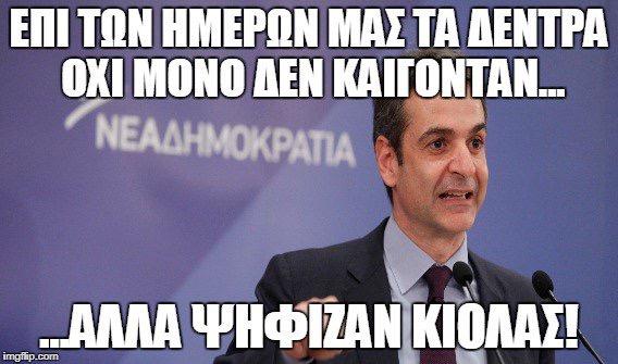 Τέτοιες αστειες επιγραφές σ μόνο στην Ελλάδα θα δεις
