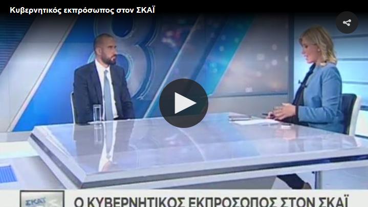 ΔΗΜΗΤΡΗΣ-ΤΖΑΝΑΚΟΠΟΥΛΟΣ