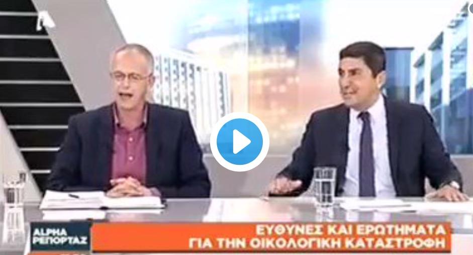 Ο Αυγενάκης προαναγγέλει αποτελέσματα μελλοντικών μετρήσεων-δημοσκοπήσεων!!