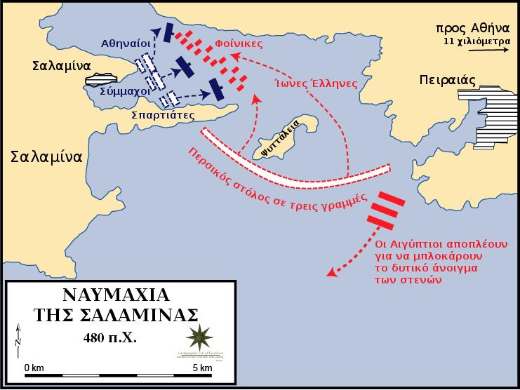 nafmaxia_salaminas_3