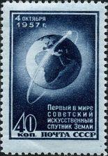 220px-Sputnik-stamp-ussr