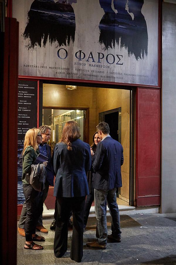Εφυγε άρον αρον απο την Πάτρα ο Μητσοτακης για παει να δει τον Μαρκουλακη στο Θέατρο!