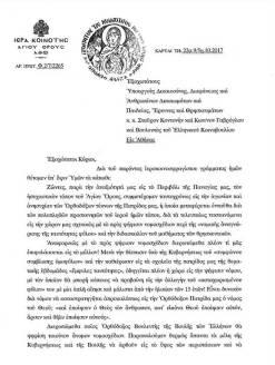 tautotita-filwn-1