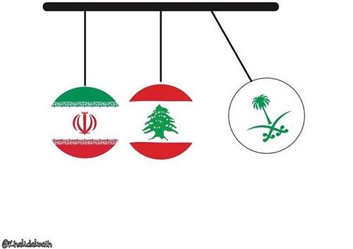 cartoon ekremes middle east