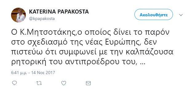 DOm_GE1XUAEkcjs