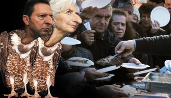 ΣΤΟΥΡΝΑΡΑΣ ΛΑΓΚΑΡΝΤ