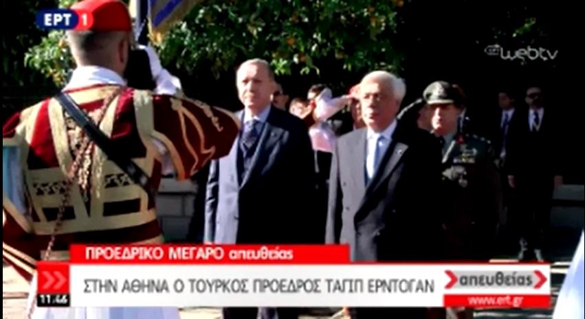 ΠΑΥΛΟΠΟΥΛΟΣ-ΕΡΝΤΟΓΑΝ