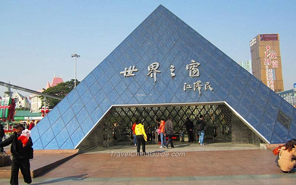 china theme park4