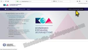 KEA-2018-00.png