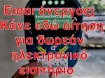 699864B9-C0D9-4A1B-93B5-A9EF0077DC6B