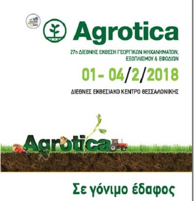 agrotica2018