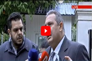 Δεν δέχομαι τον όρο Μακεδονία για ΠΓΔΜ-Ο Κοτζιάς δεν είναι Μπακογιάννη να υποσκάπτει τον Πρωθυπουργό