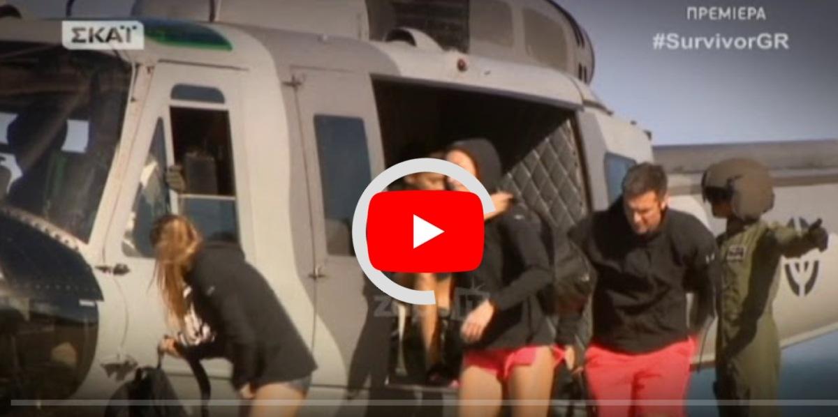 Μαύρα χάλια το φετινό survivor Πάτωσε πριν καν αρχίσει! #survivorGr