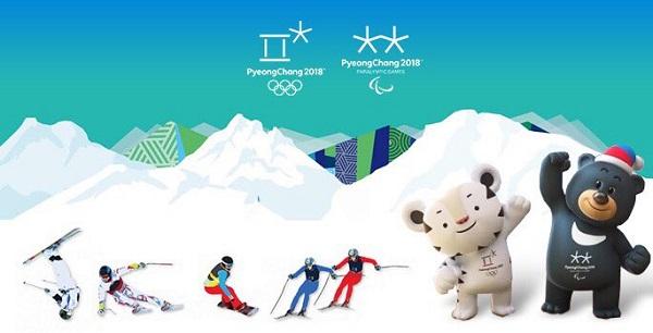 pyeongchang2018 logo