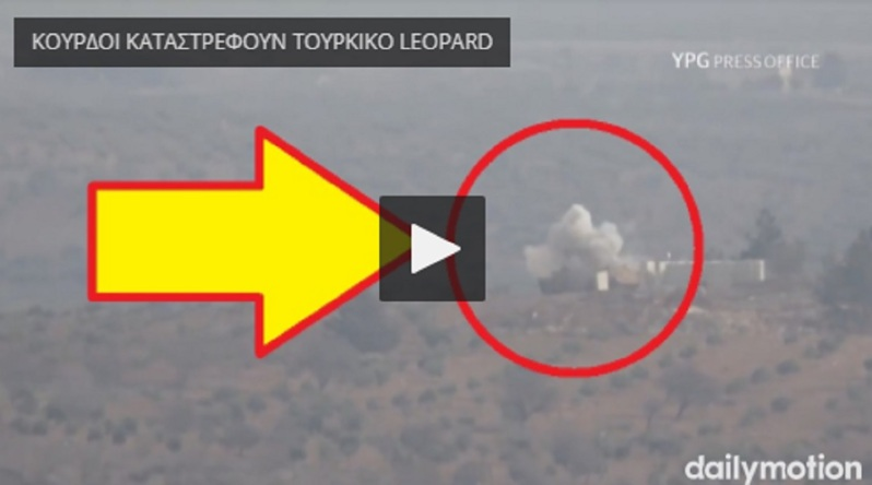 YPG Destroys Turkish Leopard Tank near Afrin