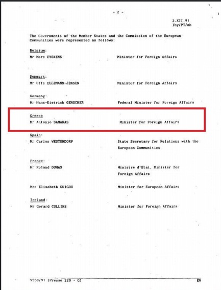 ΣΑΜΑΡΑΣ ΜΑΚΕΔΟΝΙΑ ΥΠΟΓΡΑΦΗ 1991