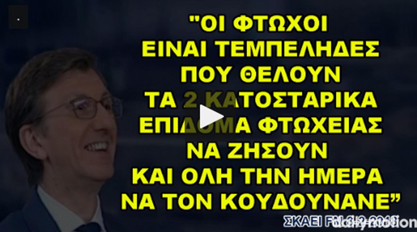ΑΡΗΣ-ΠΟΡΤΟΣΑΛΤΕ-ΦΩΤΧΟΙ