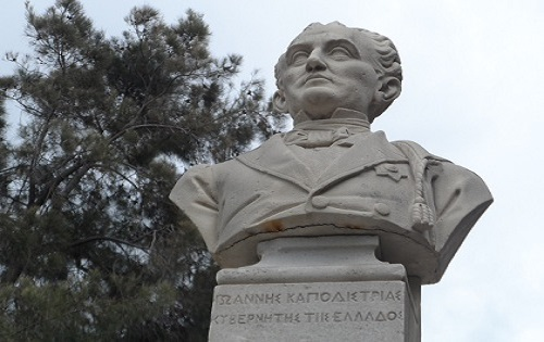 kapodistrias agalma1