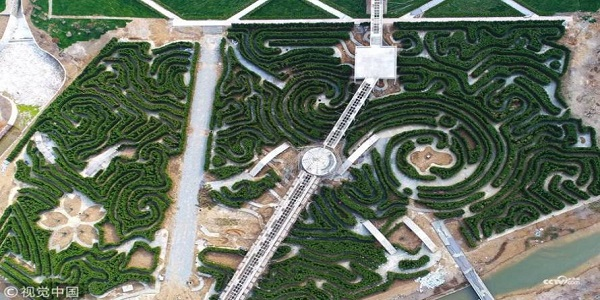 china labyrinth
