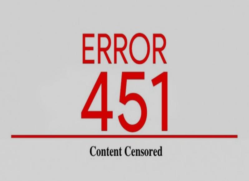 error-451-e1451051134197