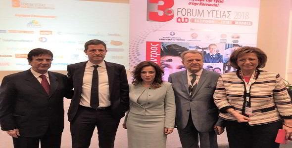 Forum και Έκθεση για τη Διατροφή, Υγεία και Ομορφιά στο Ζάππειο
