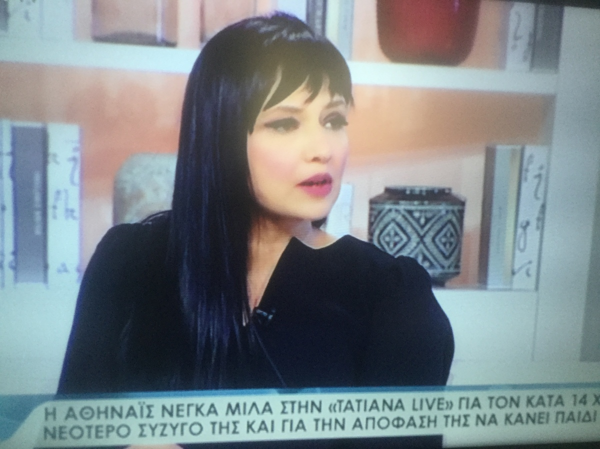 ΤΟΥΣ ΤΣΑΚΙΣΕ! Κόλαφος η Αθηναΐς Νεγκα για τις άθλιες συνθήκες εργασίας στο Σκαι. Όλα όσα ειπε στην Τατιάνα Στεφανιδου για την απόλυση της απο το καναλι λίγες μέρες μετά την εγκυμοσύνη της! #tatianalive