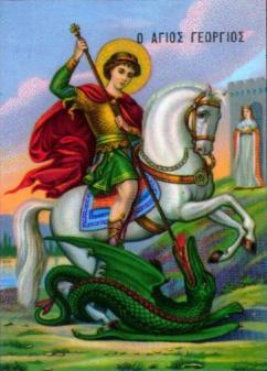Άγιος Γεώργιος ο Τροπαιοφόρος Ο αξιωματικός του ρωμαϊκού στρατού που έγινε ελευθερωτής!