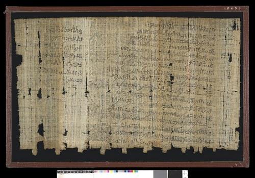 papyrus salt124