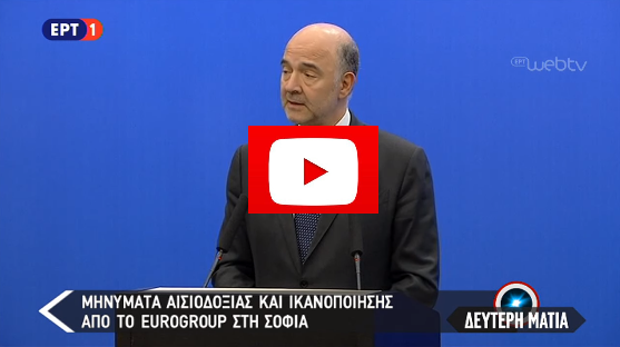 PIERRE-MOSCOVICI-ΠΙΕΡ-ΜΟΣΚΟΒΙΣΙ-EUROGROUP