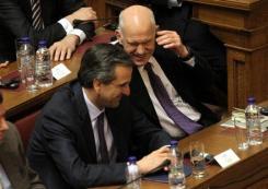 ΠΑΠΑΝΔΡΕΟΥ-ΣΑΜΑΡΑΣ