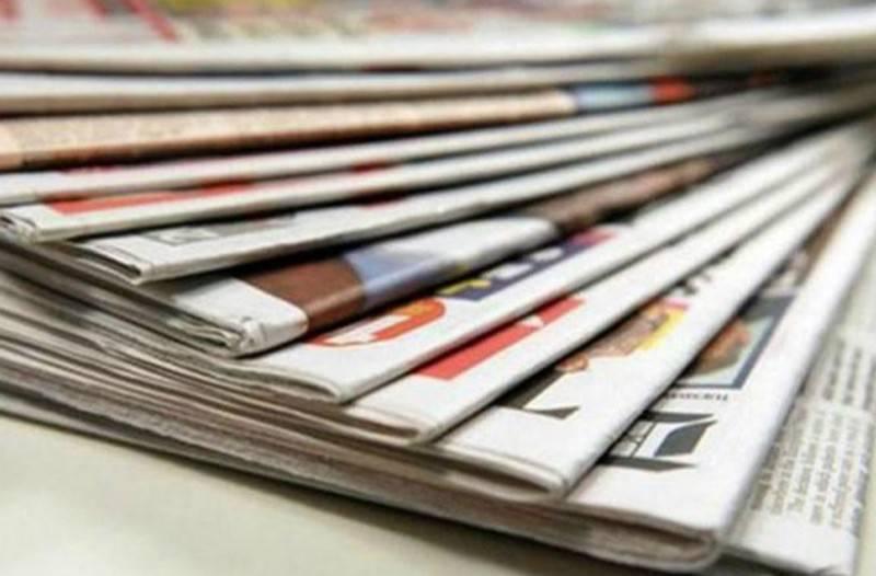 Μια εβδομαδιαία και μια Κυριακάτικη εφημεριδα οδεύουν προς κλείσιμο πολύ σύντομα!