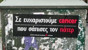 Το ΠΑΣΟΚ που «έκαψε» τους εργαζόμενους στην Marfin, τον Σωκράτη Γκιόλα, τον Νεκτάριο Σάββα, την μισή Ελλάδα κλπ αγανάκτησε με τα φέιγ βολάν του Ρουβικωνα.