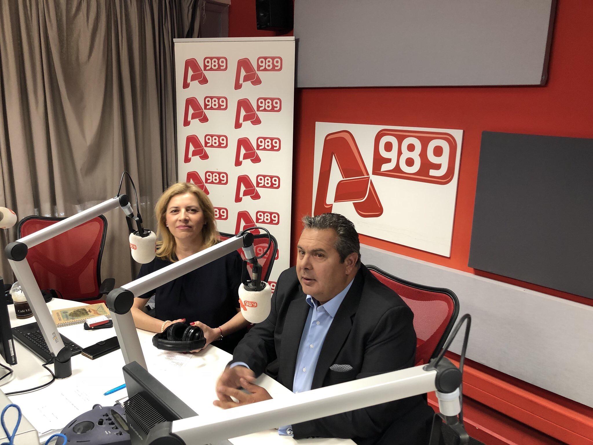 ΥΕΘΑ @PanosKammenos στον Άλφα 989:Οι Ανεξάρτητοι Έλληνες δεν ψηφίζουμε ονομασία που περιλαμβάνει τον όρο Μακεδονία