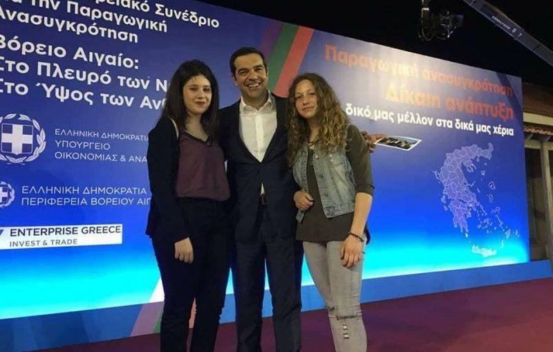 tsipras-mytilini2-800x509
