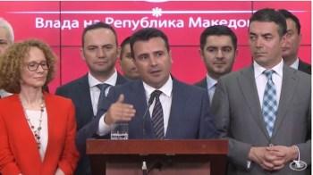 Διάγγελμα Ζάεφ στον λαό των Σκοπίων: Ιστορική λύση η συμφωνία - ΒΙΝΤΕΟ