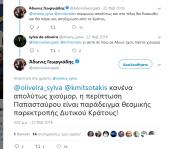 ΑΔΩΝΙΣ-ΠΑΠΑΣΤΑΥΡΟΥ