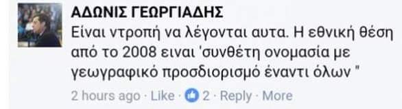 DfkVE8bWsAAPatE