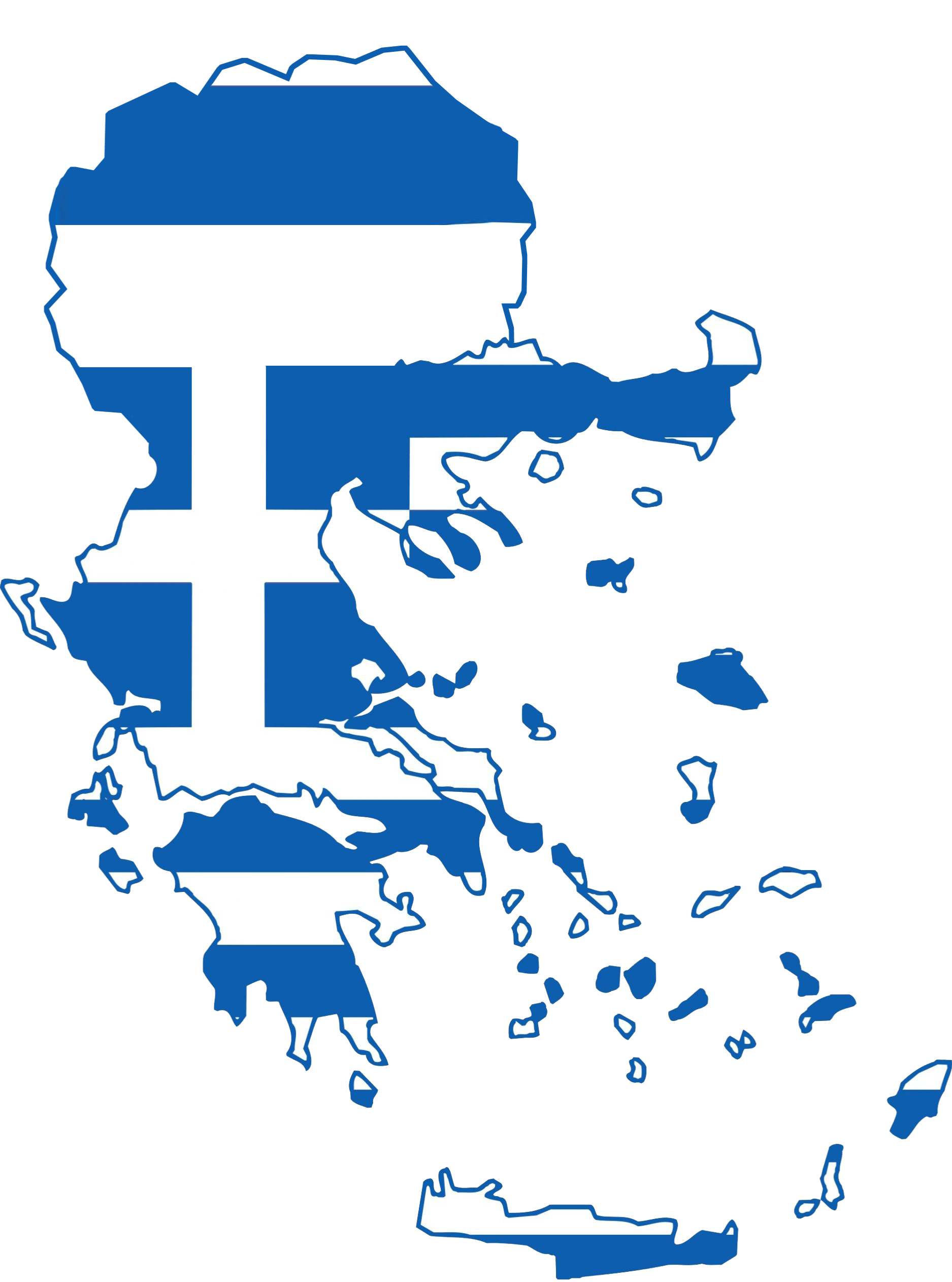 Greece North Macedonia