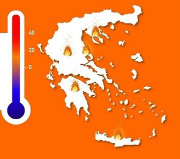 greece hot2
