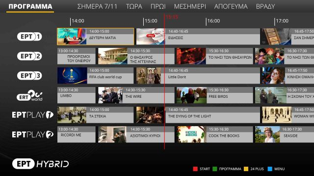 hbbtv-program-epg2