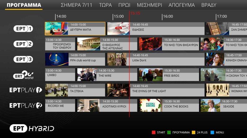 hbbtv-program-epg2