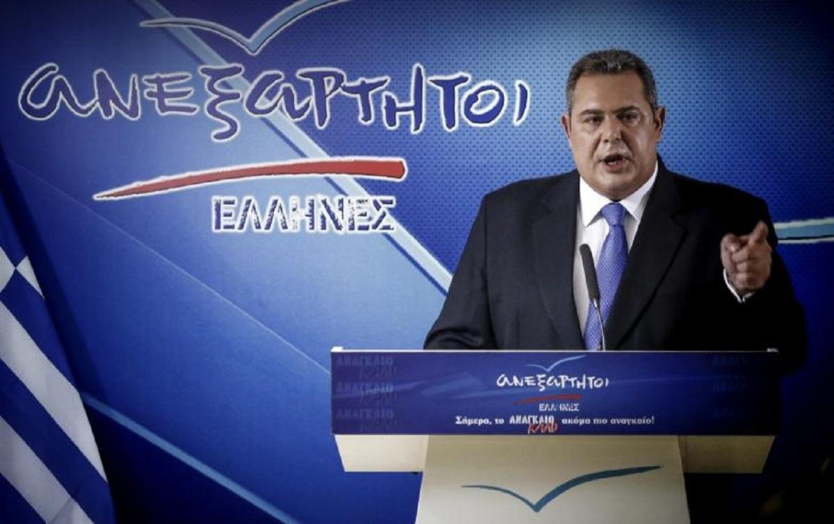 ΜΑΚΕΔΟΝΙΚΟ! ΥΣΤΑΤΗ ΓΡΑΜΜΗ ΑΝΑΣΧΕΣΗΣ ο Πάνος Καμμένος για να σωθεί η Μακεδονία!