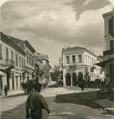 palia athina 1905
