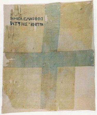 simaia cyprus 1821