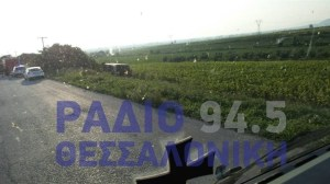 210569E4-DE3F-4AB4-931E-302DEB00C752