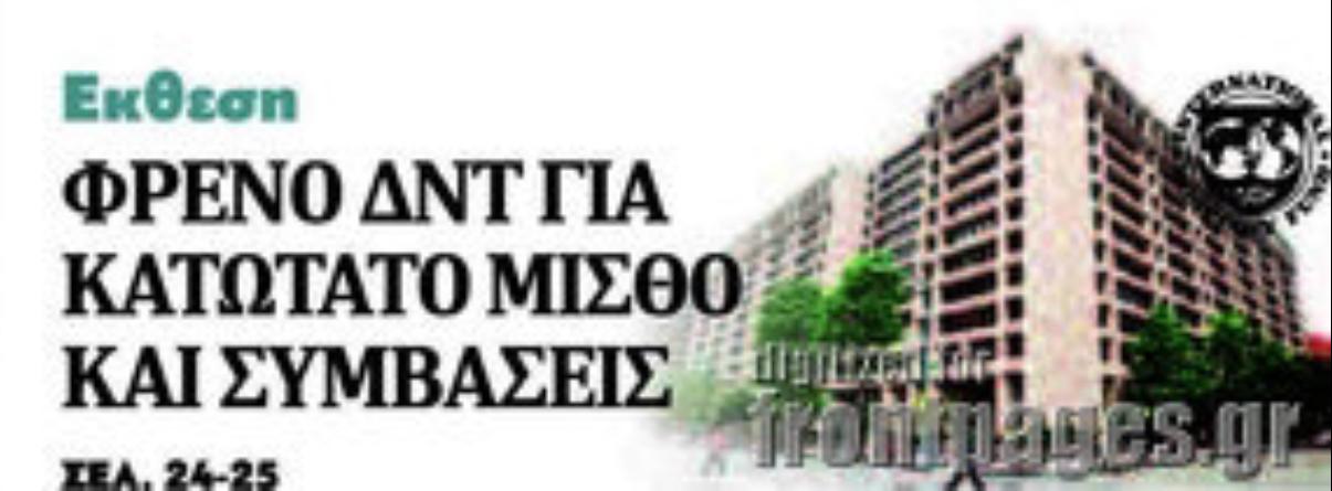 22796C2D-C105-42EC-B335-27313ABCA89E